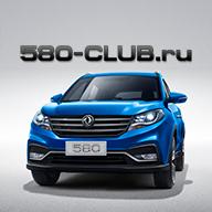 580-club.ru
